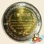 เหรียญ 10 บาท องค์การอนามัยโลก ทูลเกล้าฯ ถวายรางวัลอาหารปลอดภัย thumbnail 1