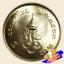 เหรียญ 5 บาท วันเปิดพระบรมราชานุสาวรีย์ รัชกาลที่ 7 thumbnail 1