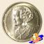 เหรียญ 20 บาท ครบ 100 ปี วันคล้ายวันพระราชสมภพ สมเด็จย่า thumbnail 2