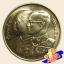 เหรียญ 20 บาท ครบ 100 ปี โรงเรียนนายร้อยตำรวจ thumbnail 2