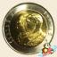 เหรียญ 10 บาท ครบ 100 ปี กรมพระธรรมนูญ thumbnail 2