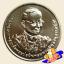 เหรียญ 50 บาท ฉลองสิริราชสมบัติ ครบ 70 ปี รัชกาลที่ 9 thumbnail 2