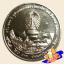 เหรียญ 20 บาท ครบ 100 ปี จุฬาลงกรณ์มหาวิทยาลัย thumbnail 1