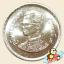 เหรียญ 10 บาท ครบ 100 ปี การไปรษณีย์ไทย thumbnail 2