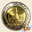 เหรียญ 10 บาท วัดอรุณราชวราราม พุทธศักราช 2548 thumbnail 1