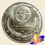 เหรียญ 20 บาท รางวัลความเป็นเลิศด้านการสร้างสรรค์ (WIPO) thumbnail 1