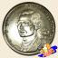 เหรียญ 50 บาท ครบ 20 ปี องค์การพุทธศาสนิกสัมพันธ์แห่งโลก thumbnail 2