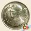 เหรียญ 1 บาท วัดพระศรีรัตนศาสดาราม พุทธศักราช 2525 (พระเศียรใหญ่ | รหัส 27) thumbnail 2