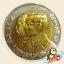 เหรียญ 10 บาท ครบ 100 ปี กรมชลประทาน thumbnail 2