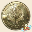 เหรียญ 10 บาท ครบ 100 ปี กระทรวงเกษตรและสหกรณ์ thumbnail 1