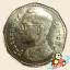 เหรียญ 5 บาท ครุฑพ่าห์ พุทธศักราช 2515 (ครุฑเก้าเหลี่ยม | พระเศียรใหญ่) thumbnail 2
