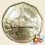 เหรียญ 5 บาท วัดเบญจมบพิตรดุสิตวนาราม พุทธศักราช 2531 thumbnail 1