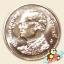 เหรียญ 1 บาท วัดพระศรีรัตนศาสดาราม ในพระบรมมหาราชวัง กรุงเทพมหานคร thumbnail 2