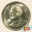 เหรียญ 5 บาท วัดเบญจมบพิตรดุสิตวนาราม พุทธศักราช 2538 thumbnail 2