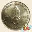 เหรียญ 10 บาท ครบ 100 ปี กระทรวงยุติธรรม thumbnail 1