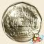 เหรียญ 5 บาท วัดเบญจมบพิตรดุสิตวนาราม พุทธศักราช 2542 thumbnail 1