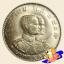 เหรียญ 1 บาท การแข่งขันกีฬาเอเชียนเกมส์ ครั้งที่ 5 thumbnail 2