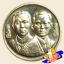 เหรียญ 2 บาท ครบ 100 ปี สถาบันอัยการ thumbnail 2