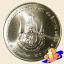 เหรียญ 20 บาท มหามงคลเฉลิมพระชนมพรรษา ครบ 6 รอบ พระบรมราชินีนาถ thumbnail 1