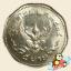 เหรียญ 5 บาท ครุฑพ่าห์ พุทธศักราช 2515 (ครุฑเก้าเหลี่ยม | พระเศียรใหญ่) thumbnail 1