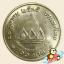 เหรียญ 10 บาท ครบ 100 ปี การฝึกหัดครูไทย thumbnail 1