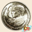 เหรียญ 10 บาท ครบ 100 ปี โรงเรียนนายร้อยพระจุลจอมเกล้า thumbnail 2