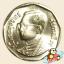 เหรียญ 5 บาท วัดเบญจมบพิตรดุสิตวนาราม พุทธศักราช 2541 thumbnail 2