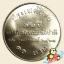 เหรียญ 10 บาท ครบ 72 ปี การสหกรณ์แห่งชาติ thumbnail 1