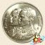 เหรียญ 10 บาท ครบ 60 ปี กรมธนารักษ์ thumbnail 2