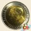 เหรียญ 10 บาท ครบ 130 ปี การตรวจเงินแผ่นดินไทย thumbnail 2