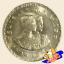 เหรียญ 1 บาท การแข่งขันกีฬาเอเชียนเกมส์ ครั้งที่ 6 thumbnail 2