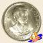 เหรียญ 150 บาท พระราชพิธีสถาปนา สมเด็จพระเทพรัตนราชสุดาฯ สยามบรมราชกุมารี thumbnail 2