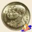 เหรียญ 2 บาท ครบ 60 ปี รัฐสภาไทย thumbnail 2