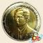 เหรียญ 10 บาท ครบ 50 ปี สำนักงานคณะกรรมการพัฒนาการเศรษฐกิจและสังคมแห่งชาติ thumbnail 2