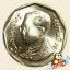 เหรียญ 5 บาท วัดเบญจมบพิตรดุสิตวนาราม พุทธศักราช 2539 thumbnail 2