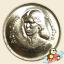 เหรียญ 10 บาท สมเด็จพระเจ้าลูกเธอ เจ้าฟ้าจุฬาภรณ์ฯ ทรงสำเร็จการศึกษา thumbnail 2