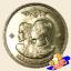 เหรียญ 1 บาท เสด็จนิวัต พระนคร thumbnail 2