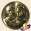 เหรียญ 20 บาท ครบ 120 ปี สำนักงานตรวจเงินแผ่นดิน thumbnail 2