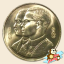เหรียญ 10 บาท ครบ 60 ปี มหาวิทยาลัยธรรมศาสตร์ thumbnail 2