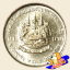 เหรียญ 2 บาท ครบ 100 ปี โรงเรียนนายร้อยพระจุลจอมเกล้า (ยกถุง) thumbnail 2