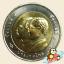 เหรียญ 10 บาท ครบ 125 ปี ไปรษณีย์ไทย thumbnail 2