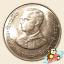 เหรียญ 10 บาท ครบ 75 ปี ของการลูกเสือโลก thumbnail 2