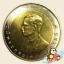 เหรียญ 10 บาท การแข่งขันกีฬาเอเชียนเกมส์ ครั้งที่ 13 thumbnail 2
