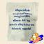 เหรียญ 20 บาท การเข้าร่วมประชาคมเศรษฐกิจอาเซียน (AEC) (ยกถุง) thumbnail 1