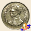 เหรียญ 2 บาท ปีสันติภาพสากล thumbnail 2