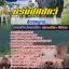 แนวข้อสอบ สัตวแพทย์ กรมปศุสัตว์ NEW thumbnail 1