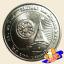 เหรียญ 20 บาท ครบ 80 ปี มหาวิทยาลัยธรรมศาสตร์ thumbnail 1