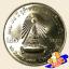 เหรียญ 20 บาท ครบ 84 ปี จุฬาลงกรณ์มหาวิทยาลัย thumbnail 1