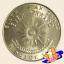 เหรียญ 1 บาท การแข่งขันกีฬาเอเชียนเกมส์ ครั้งที่ 6 thumbnail 1