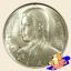 เหรียญ 150 บาท สมเด็จพระเจ้าลูกเธอ เจ้าฟ้าสิรินธรฯ ทรงสำเร็จการศึกษา thumbnail 2